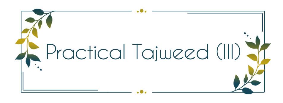 Practical Tajweed in Quran Recitation (III)