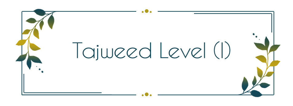 Tajweed Level (I) -  ثنا
